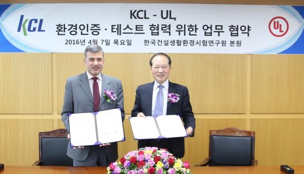 [사진자료] KCL - UL MOU