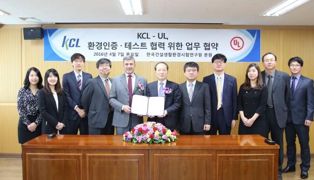 [사진자료] KCL - UL MOU_cr_02