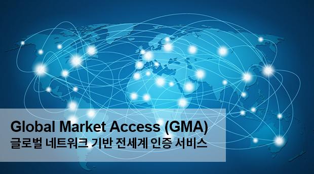 Main_GMA